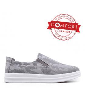Дамски ежедневни обувки сиви 0133429 в online магазин Fashionzona