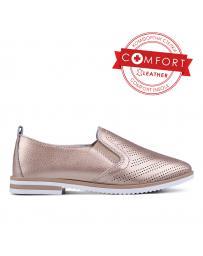 Златисти дамски ежедневни обувки Chelsea в online магазин Fashionzona