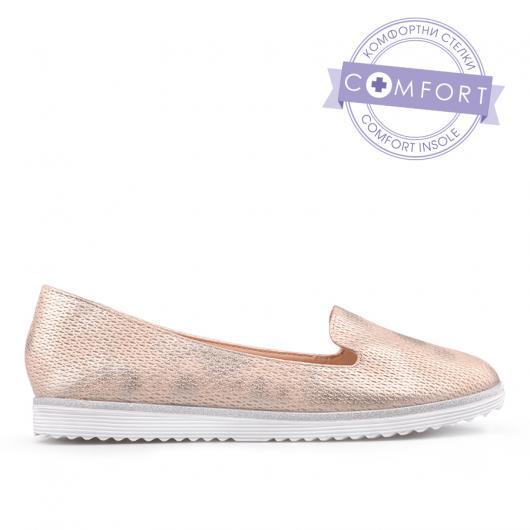 Златисти дамски ежедневни обувки 0134179