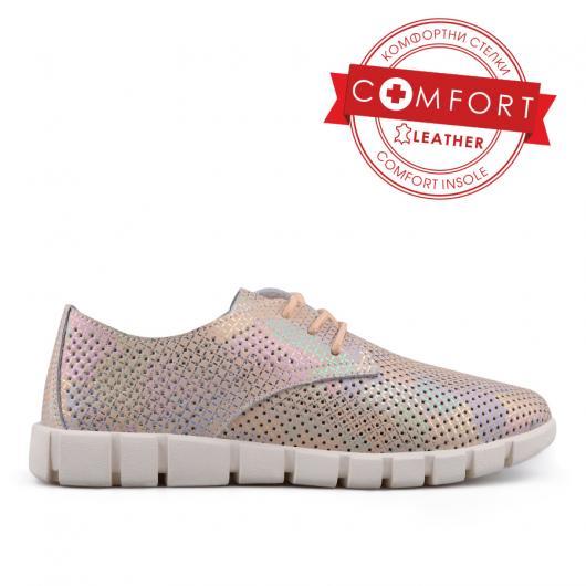 Бежови дамски ежедневни обувки Lucita