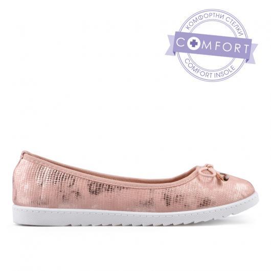 Розови дамски ежедневни обувки Roesia