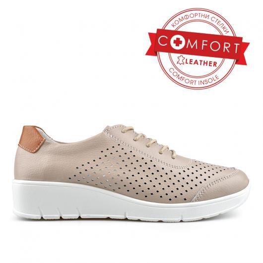 Бежови дамски ежедневни обувки Delmara