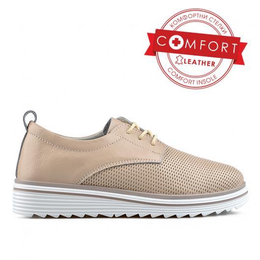 Бежови дамски ежедневни обувки Zanita