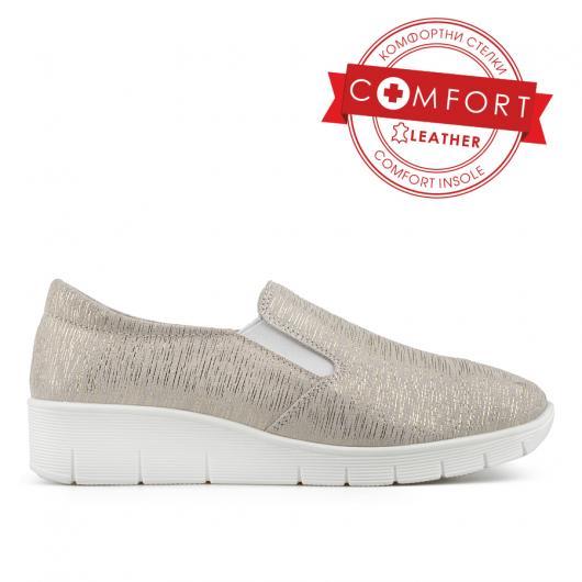 Златисти дамски ежедневни обувки Denize