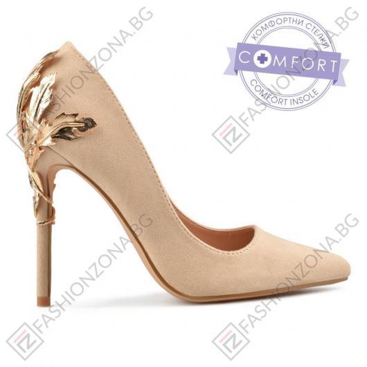 Бежови дамски елегантни обувки Michela