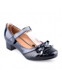 Тъмносини дамски ежедневни обувки 0126116