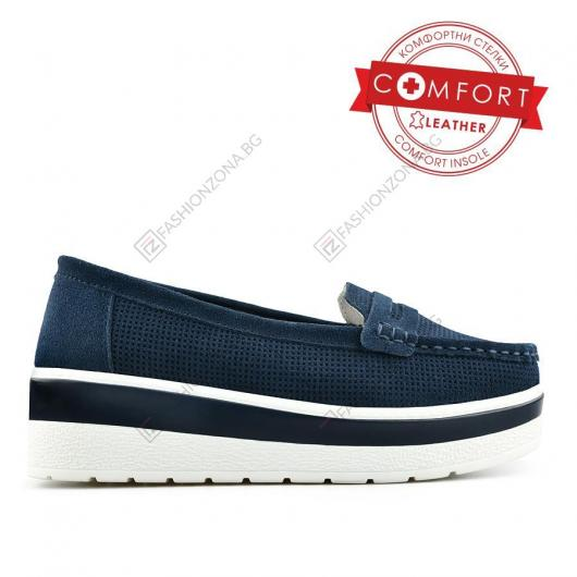 Сини дамски ежедневни обувки Atreo