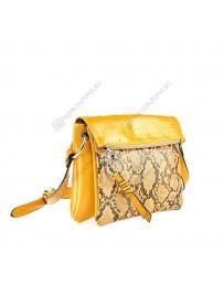 Жълта дамска ежедневна чанта Tonia