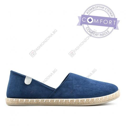 Сини дамски ежедневни обувки Emilita