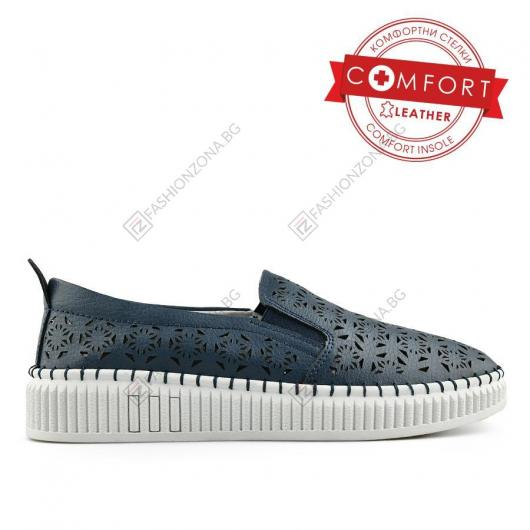 Сини дамски ежедневни обувки Graziella