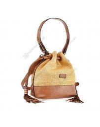 Жълта дамска ежедневна чанта Rafelia