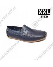 Сини мъжки ежедневни обувки Helio