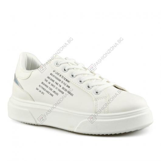 Бели дамски ежедневни обувки Naiara
