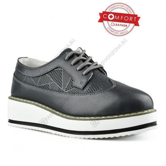Сиви дамски ежедневни обувки Natesa