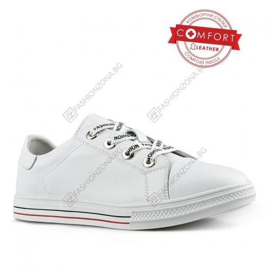 Бели дамски ежедневни обувки Chibuzo