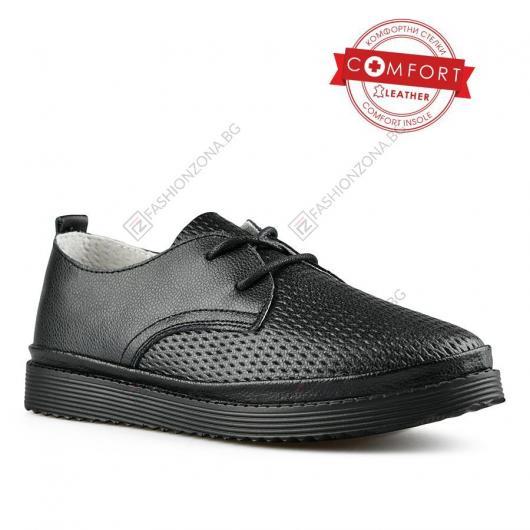 Черни дамски ежедневни обувки Diamond