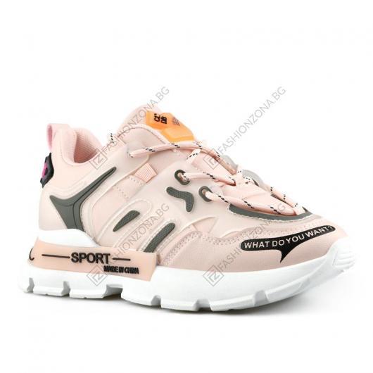 Розови дамски ежедневни обувки Solvi