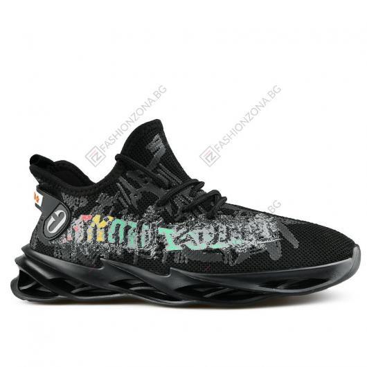 Черни мъжки ежедневни обувки Fortunado