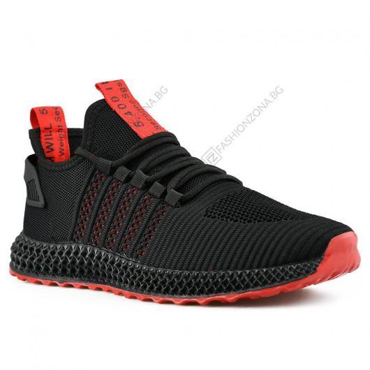 Черни мъжки ежедневни обувки Vilfredo