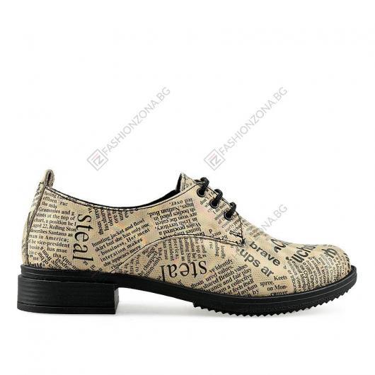 Бежови дамски ежедневни обувки Izabela