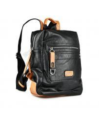 Черна дамска ежедневна чанта Halina