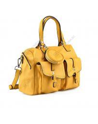 Жълта дамска ежедневна чанта Jemima