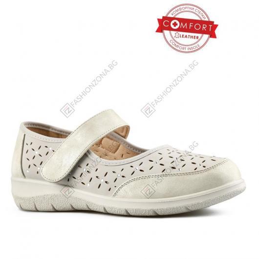 Бежови дамски ежедневни обувки Abra