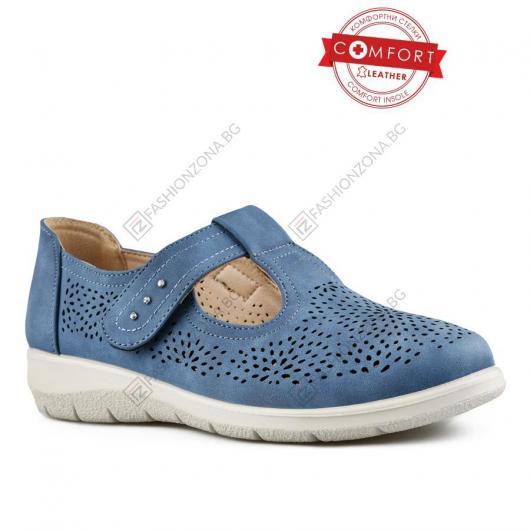 Сини дамски ежедневни обувки Mickey