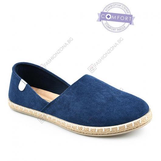 Сини дамски ежедневни обувки Vladislava