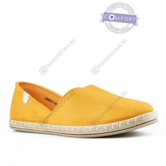 Жълти дамски ежедневни обувки Philippa