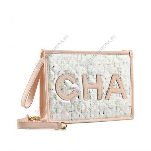 Бежова дамска ежедневна чанта Ife