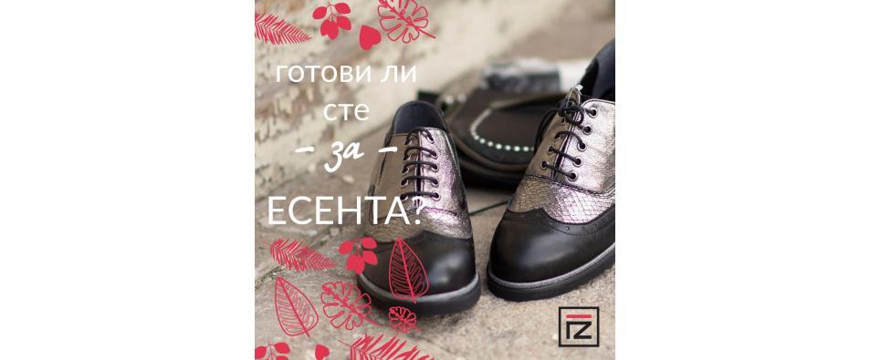 Обувките, от които краката не се потят