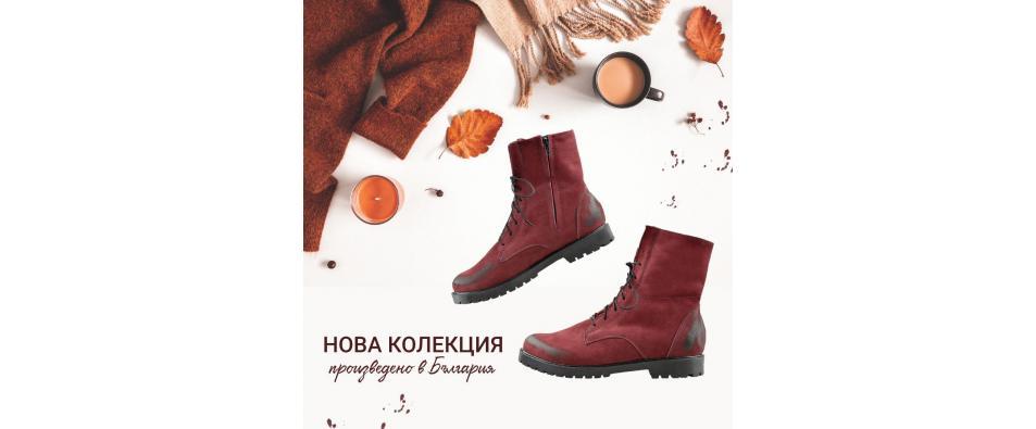 Как да съчетаем червени обувки?